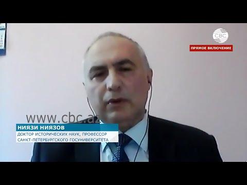 Признает ли США псевдогеноцид армян?
