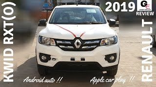 2019 Renault Kwid RXT(O) 🔥🔥 | Android Auto | Apple car play |  ABS | Airbag | review | price !!!!