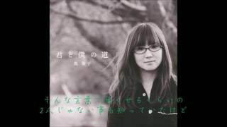 2014年3月20日発売 奥華子史上、最も深く最も切ない愛のアルバム7th Alb...