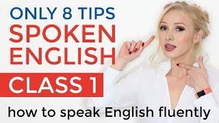 Spoken English Class 1 How to Speak Fluent English - Beginner to Advanced Speaking Practice