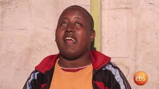 Down Syndrome - የአይምሮ እድገት ውስንነት