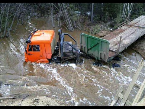 дороги севера россии грузовики в брод экстремальная переправа