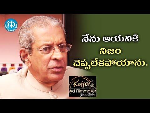 I Refused To Say Him The Truth - Professor Anil Kumar || Koffee With Yamuna Kishore