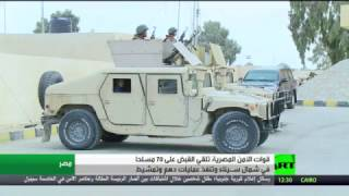 تواصل الاشتباكات والمداهمات بشمال سيناء