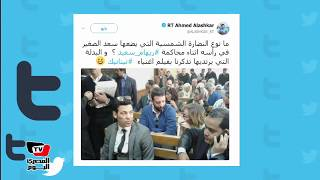 ماذا قال رواد تويتر لريهام سعيد بعد البراءة؟ (فيديو) | المصري اليوم
