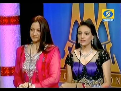 Sindhu Award 2016 to Radio Sindhi | DD Sahyadri | Sahyog Sahyadri