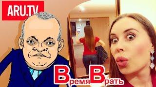 Юлия Михалкова. Как вывести Россию из кризиса? Время врать №37