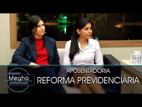 Reforma Previdenciária | Ariane Aquino e Mariana Dias | PGM 647 | B2