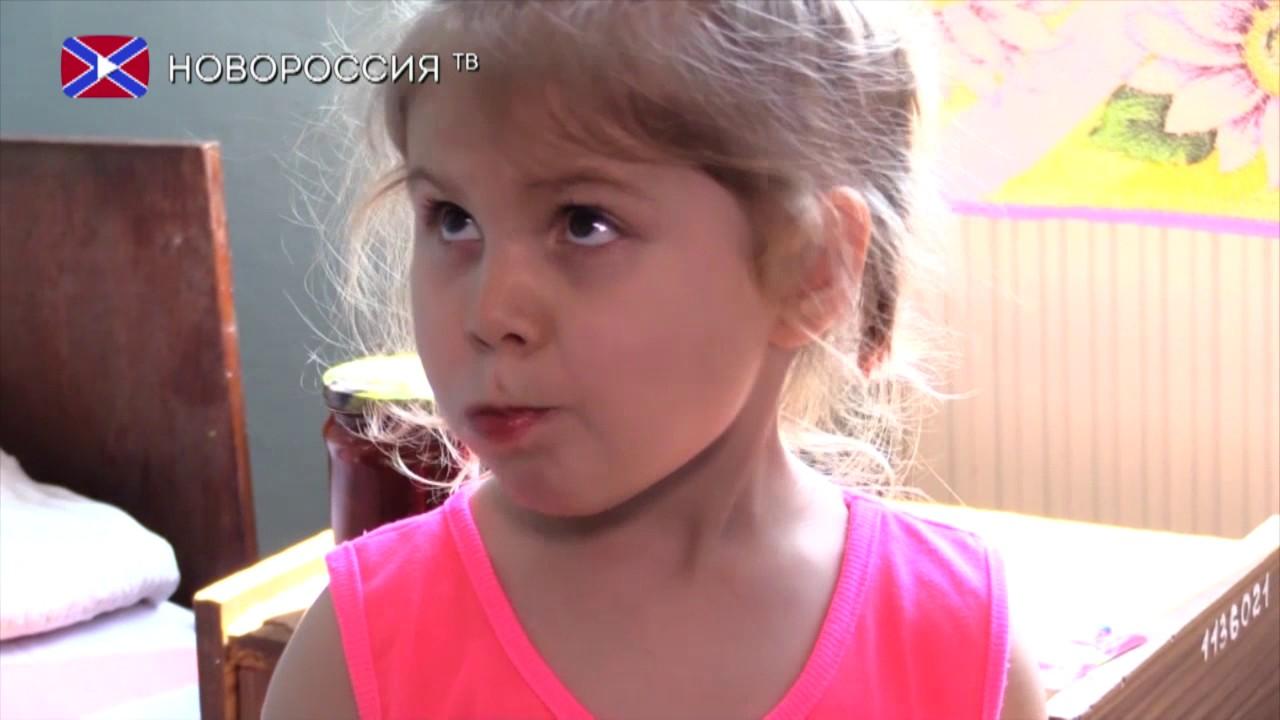 Эвакуация детей в ЛНР