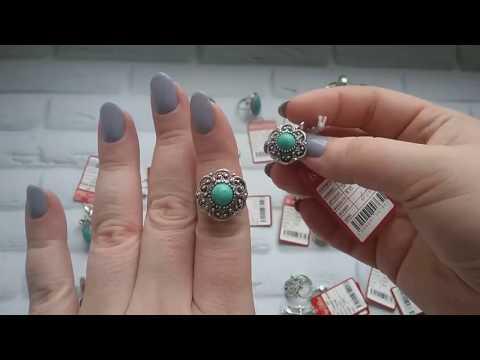 Натуральные камни БИРЮЗА и СЕРДОЛИК из Дагестана в серебре !