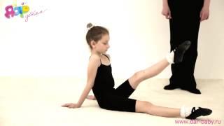 Занятия хореографией в 4-5 лет, партерная гимнастика