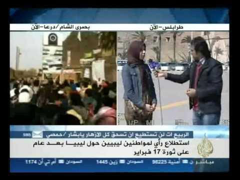 استطلاع رأي بمناسبة مرور عام على الثورة الليبية