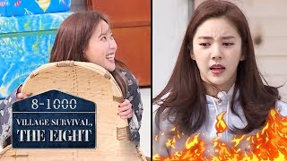 Son Dam Bi is Staring at Im Soo Hyang With Anger [Village Survival, the Eight 2 Ep 3]