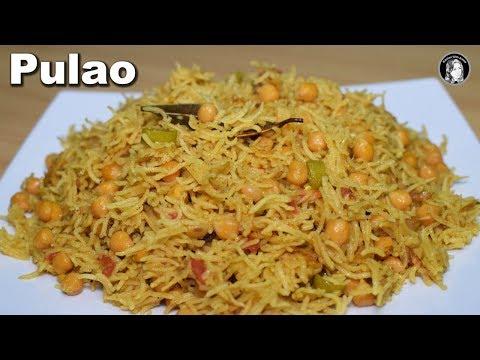 Tasty Chana Pulao Recipe - How To Make Chana Pulao - Kitchen With Amna