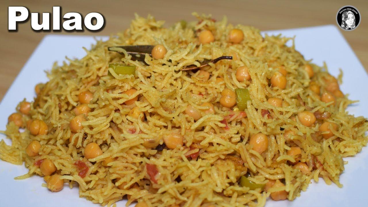 Download Tasty Chana Pulao Recipe - How to make Chana Pulao - Kitchen With Amna