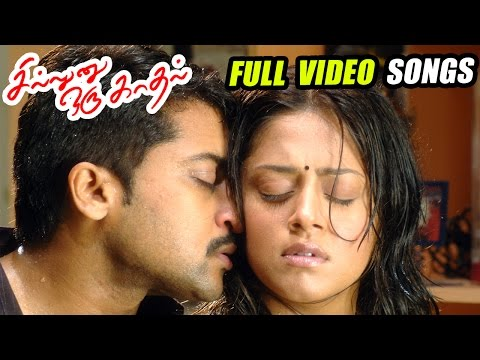 Sillunu Oru Kadhal Full Movie | Video...