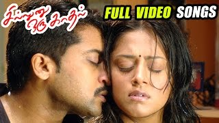 Sillunu Oru Kadhal Full Movie | Video Songs | Sillunu oru Kadhal full Video Songs | Ar Rahman songs