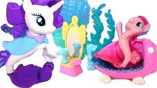 My Little Pony Май Литл Пони Игрушки Rarity Undersea Spa Видео для Детей MLP Пони #Русалки #Одевалки