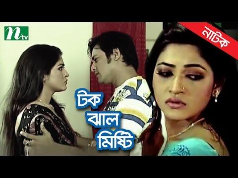 Romantic Bangla Natok -Tok Jhal Misti  by Badhon | Monalisa | Nobel | Emon