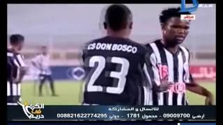 الكرة فى دريم|رئيس نادى المقاصة يكشف عن ملعب مباراة المقاصة مع أهلى طرابلس