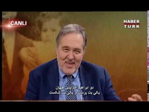 SERGÜZEŞT | Mohammad Ebrahim Jaferi | Farsça Şiirler