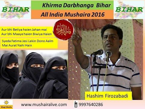 Hashim Firozabadi Latest super hit performance  - Khirma Darbhanga Mushaira 2016