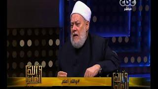 #والله_أعلم | حقيقة الخلاف بين السنة والشيعة.. وحكم التكفير المذهبي | الجزء الثاني