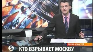 Новости :: 5 канал :: 11.03.2011.