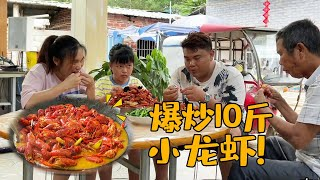 Rural Life with Laofei : cooking 5kg of crayfishes today