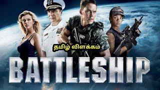 Battleship |Mr.Vignesh|English to Tamil |Tamil dubbed movies|mrtamilan|story explained in tamil
