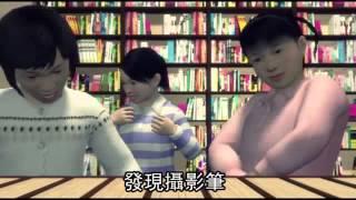 小心 有狼出沒 小學老師偷拍女學生換裝--蘋果日報 20141109