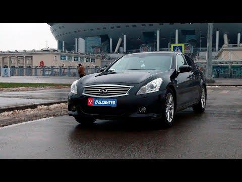 Infiniti G25 отличный авто за 800.000  рублей