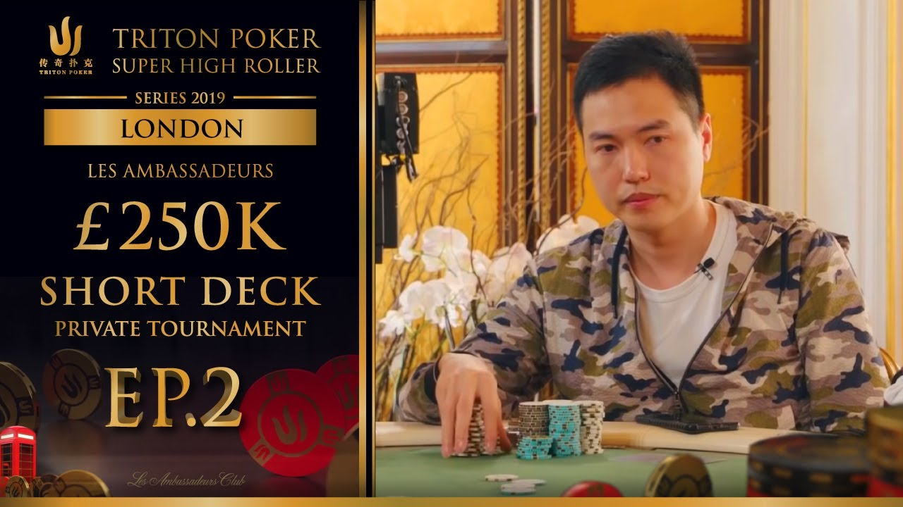 Download £4.8M 1st Place! £250k Les Ambassadeurs Short Deck Private Tournament 2019 Final Table - Episode 2