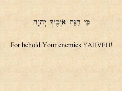 Psalm 92 - Song for the Sabbath Day