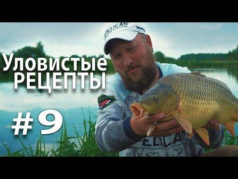 ловля рыбы на флэт
