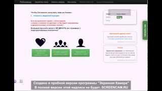 как заработать голоса вконтакте 2015