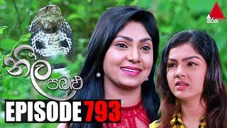 Neela Pabalu - Episode 793 | 19th July 2021 | Sirasa TV Thumbnail