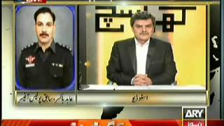 Former Police Officer Exposes Shahbaz Sharif