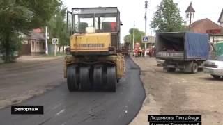 """Ремонт дорог по проекту """"БКД"""""""