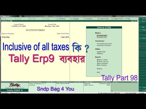 INCLUSIVE OF ALL TAX  ENTRY IN TALLY ERP9 | TALLY BANGLA TUTORIAL FOR BEGINNERS  PART 98 thumbnail