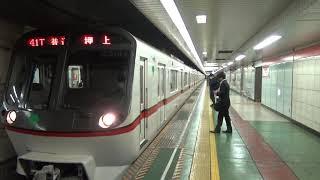 174日目 東日本橋到着 5313編成 41T 普通 押上行(5300形 5313編成 都営浅草線 東日本橋駅)