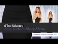 6 Top Selected Sexy Girls In Short Skirts Amazon Fashion, Winter 2017