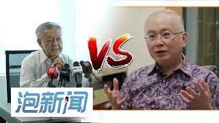 01/11: 魏家祥5分钟视频反击蔡细历