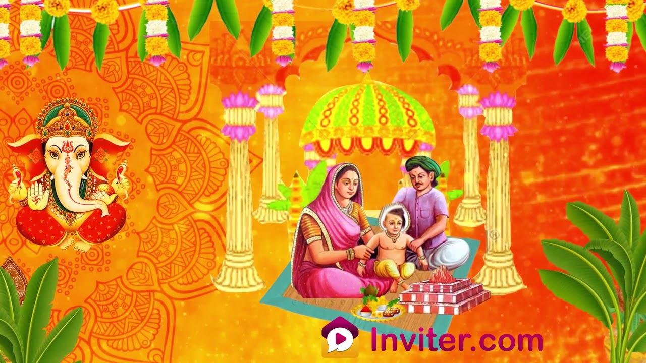 Mundan Ceremony Invitation Card Matter In Gujarati ...