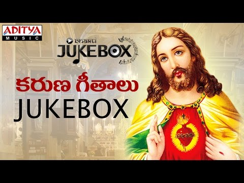 Karuna Geethalu || John Bilmoria || Telugu Christian Devotional Songs Jukebox