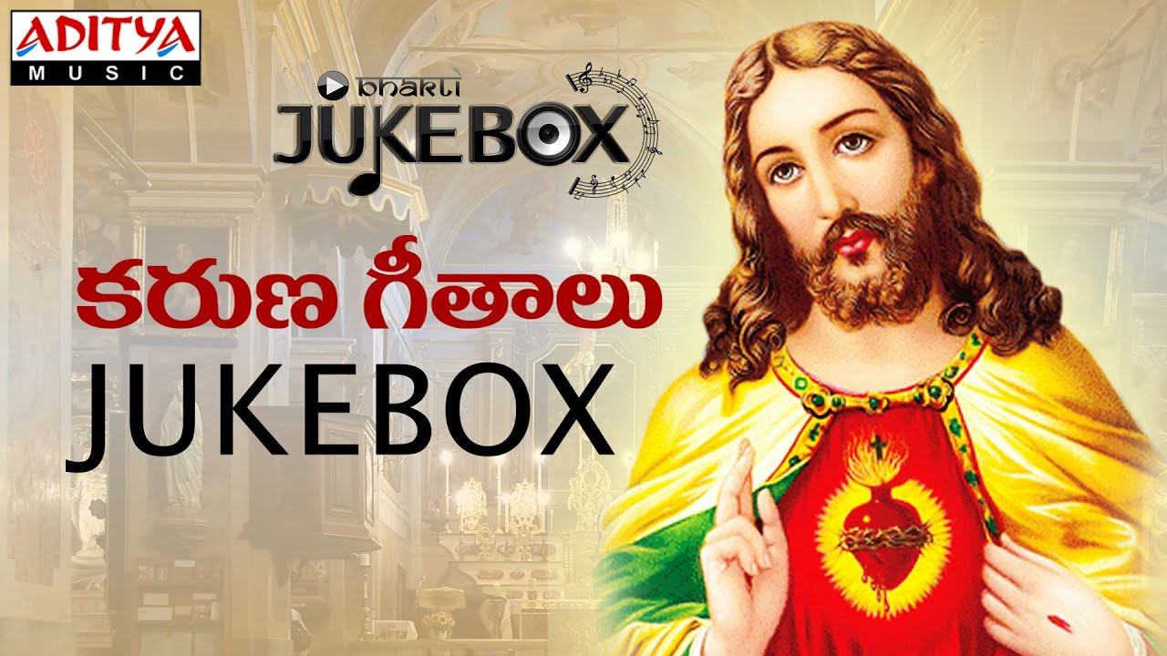 Karuna Geethalu || John Bilmoria || Telugu Christian Devotional Songs Jukebox