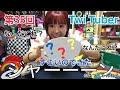HKT48 外薗葉月 はづちゃんねる☺︎(第35回) の動画、YouTube動画。
