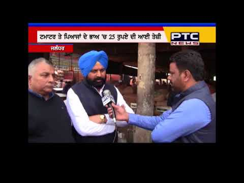 Prices of Vegetables on the rise | A ground report | Jalandhar