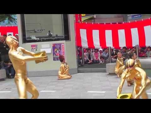 第33回(2010年)大須大道町人祭「金粉ショー(ふれあい広場会場)大駱駝艦」