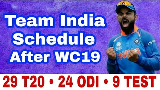 Team India Upcoming Tours & Matches After World Cup 2019 | India Future Tours in 2019 & 2020